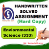 nios evs solved assignment