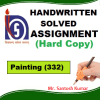 painting solved assignment