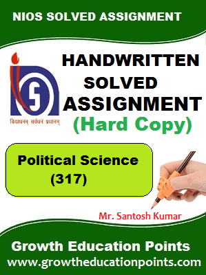 Political Science (317)