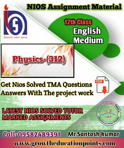 Nios Physics-312 Solved TMA pdf