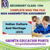 nios Indian culture and heritage solved assignment