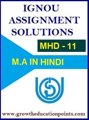 MHD-11 SOLVED ASSIGNMENT