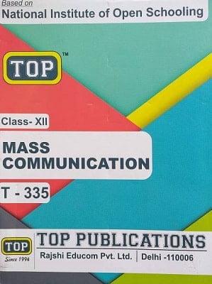 top-nios-class-12-mass-communication-guide-t-335-min