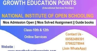 nios tma Answer