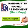 Accountancy (320)