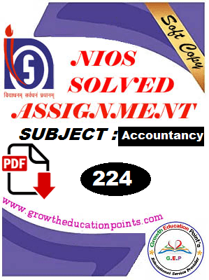 NIOS SOLVED ASSIGNMENT 2021
