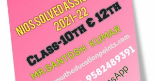 NIOS Class 12 Solved Assignment