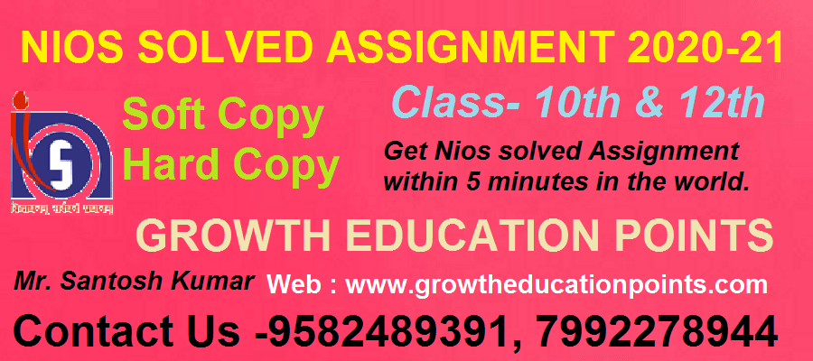 Online Nios solved Assignment 2022