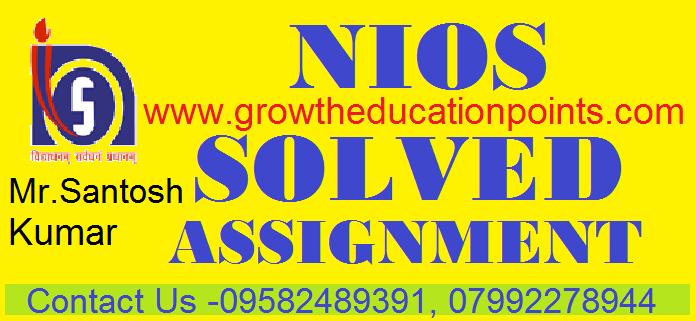 Nios E-copy solved Assignment