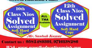 Nios-213 Social science Solved Assignment