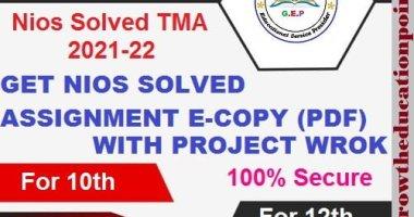 Nios TMA Question answer