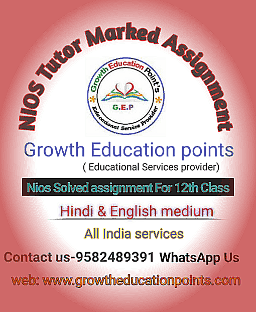 Nios Indian Culture and Heritage (223) TMA