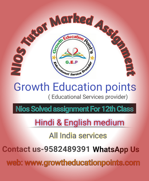 Nios Data Entry Operations (336) Tutor Marked Assignment 2021-22