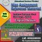 Nios Indian cultural and Heritage-223 Solved Assignment