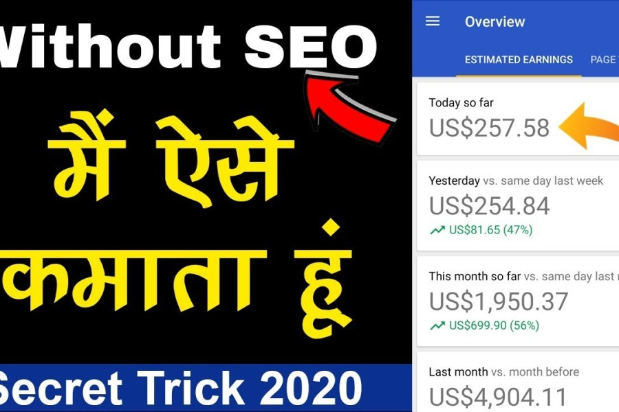 How to Increase Your Website Traffic Without SEO 2020 [Hindi Video]
