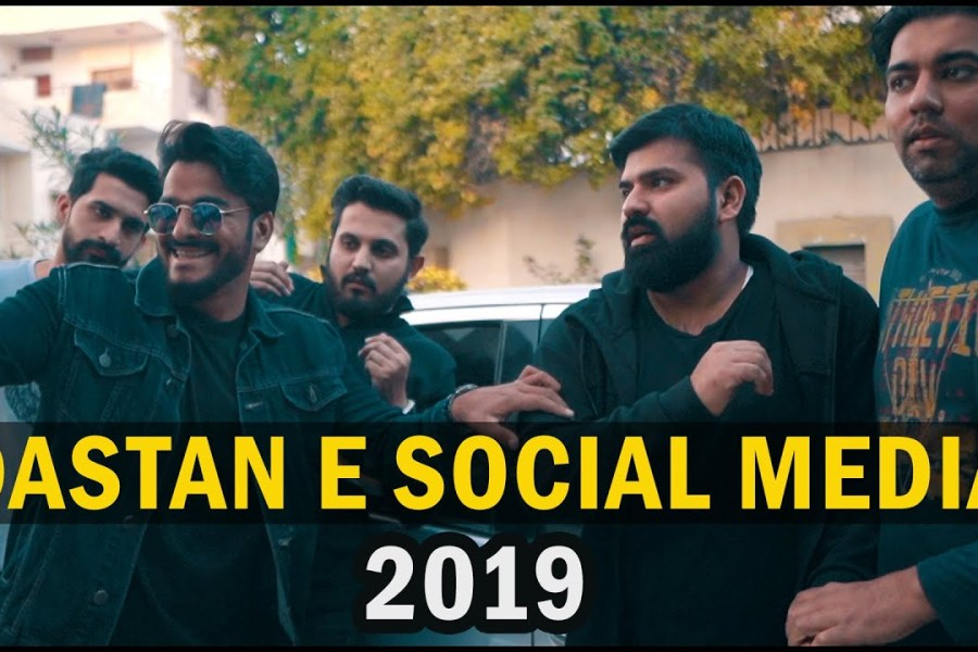 DASTAN E SOCIAL MEDIA 2019 | Karachi Vynz Official