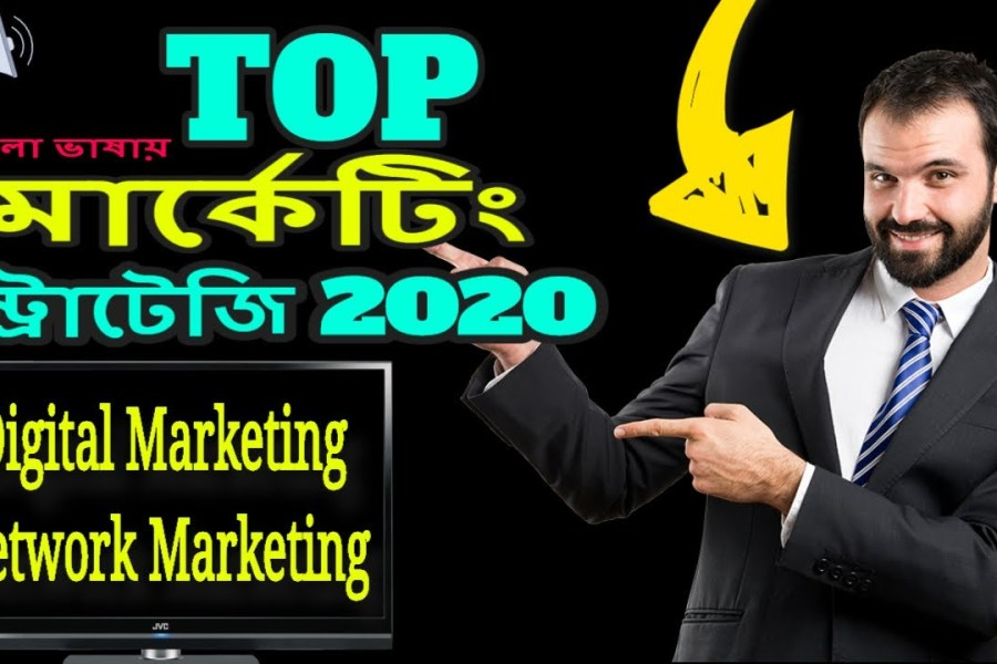 Digital Marketing Strategy in Bengali - Top Network Marketing Strategies 2020