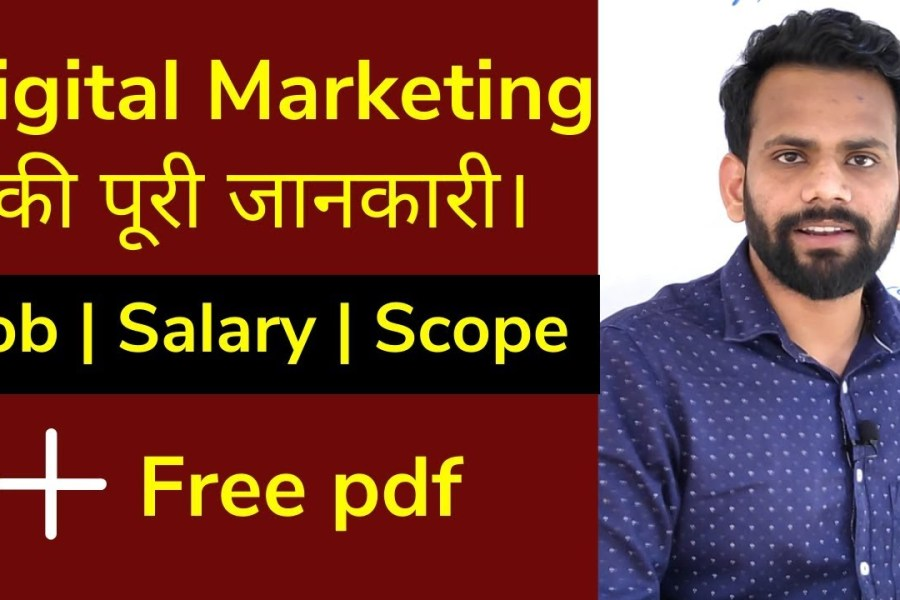 What is Digital Marketing - Complete Information | Salary and Future | Deepak Singh