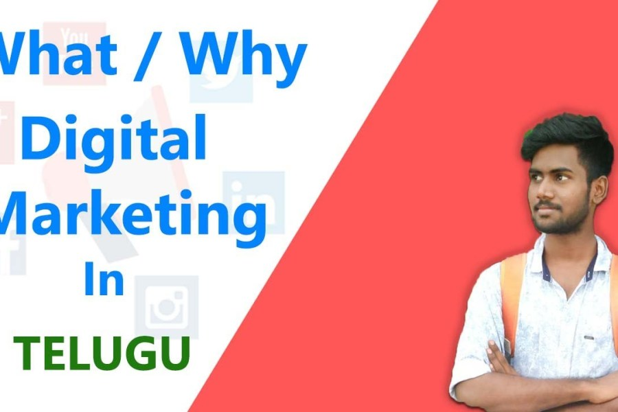 What is Digital Marketing in Telugu | Learn Digital Marketing 2020