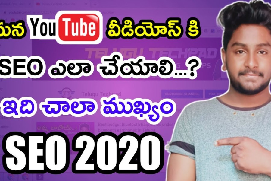 Youtube seo-how to get more views your videos    youtube channel seo 2020 in telugu Telugu Techpad