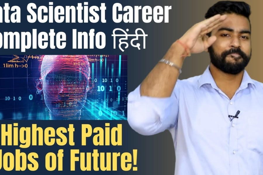 Highest Paid Jobs of Future | Data Scientist Complete Detail Hindi | Courses | Salary | Degree's