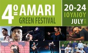 Amari Green Festival @ Δήμος Αμαρίου Ρέθυμνο Κρήτη