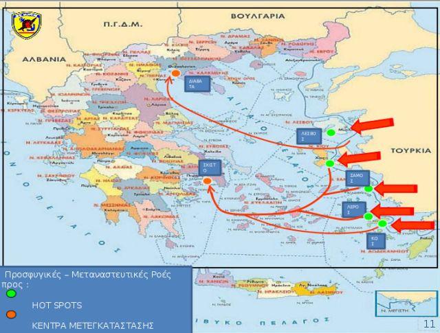 Greek Refugee Camps Maps