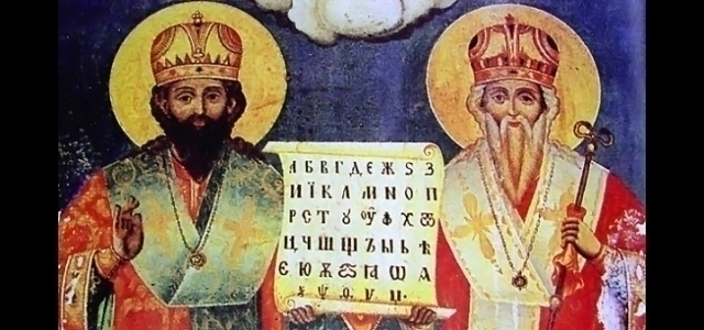 Image result for cyril and methodius
