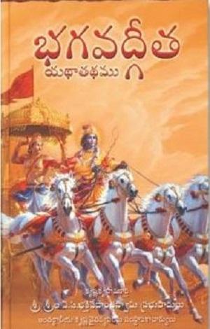 BG-Telugu
