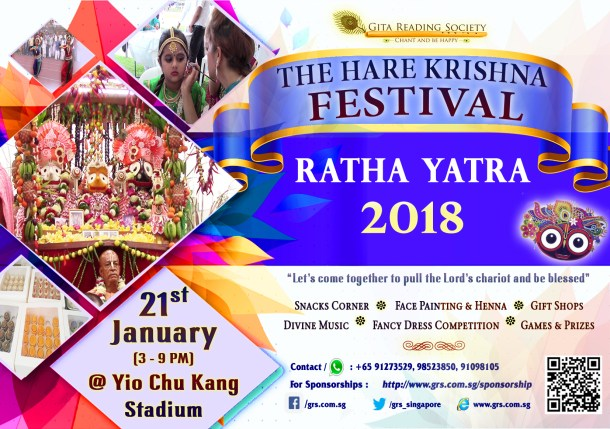 Ratha Yatra 2018