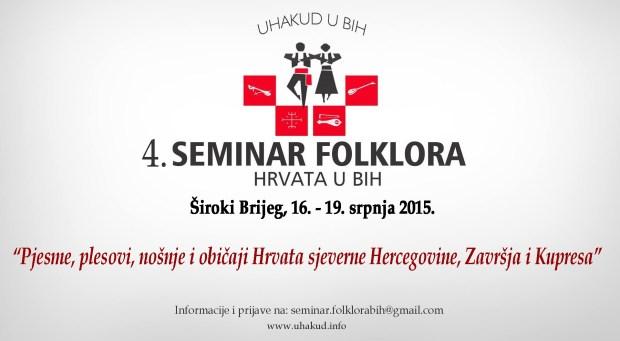 Plakat Seminar folklora 2015