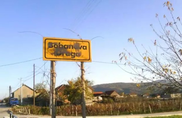 bobanova-draga_51611359