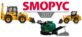 SMOPYC2017