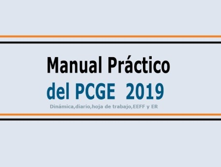 PCGE -2020