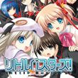 Game Little Busters! (PC) Cover