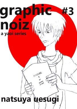 graphic noiz the manga