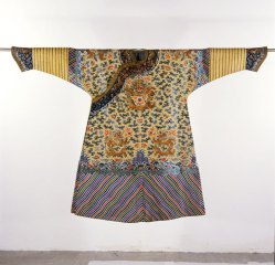 Imperial Ceremonial Robe (Archive reference: NDS/F/08)