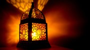 Ramadan Lantern - GSalam.Net
