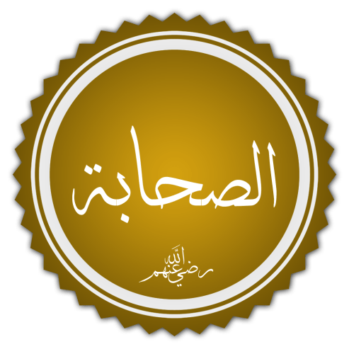 The Du'a That Sayyidina 'Umar Learnt At The Market - GSalam.Net
