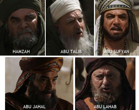 Abu Lahab & Abu Jahl