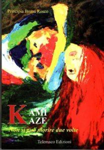 Copertina kamikaze