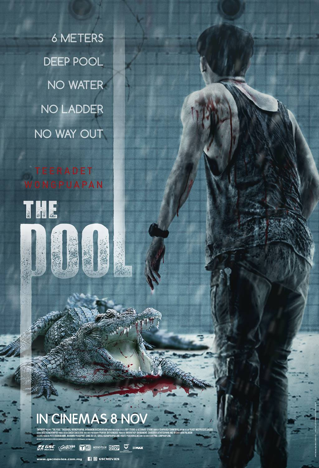 THE POOL  GSC Movies