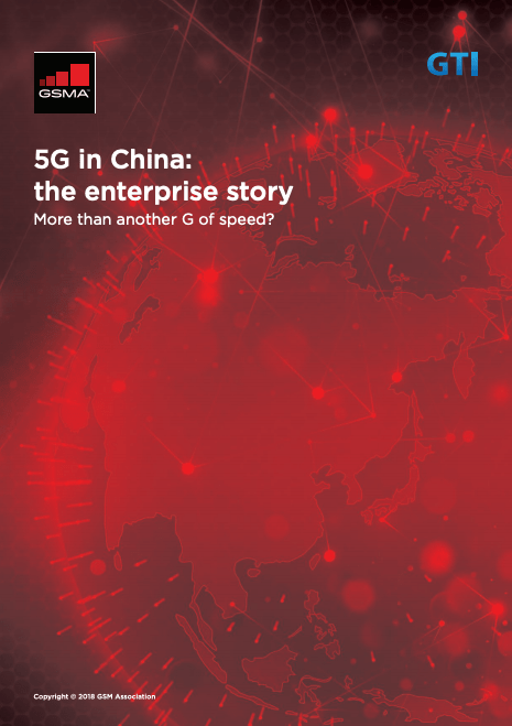 5G in China: the enterprise story image