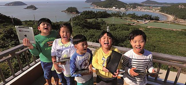 GiGA Island – Korea