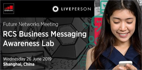 GSMA RCS Business Messaging Lab #25 Shanghai – Speakers' Presentations image