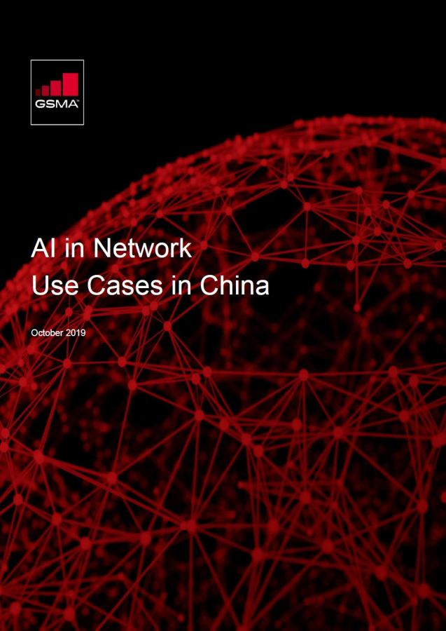 AI in Network Use Cases in China image