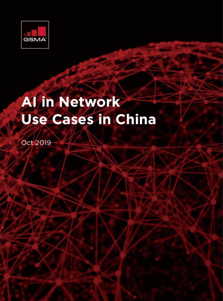 AI in Network User Cases in China image