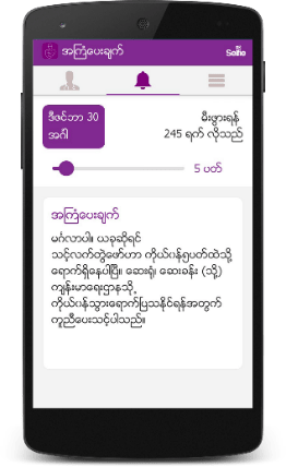 Reaching women by designing for men – lessons from Myanmar | Mobile