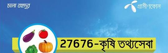 Grameenphone Bangladesh