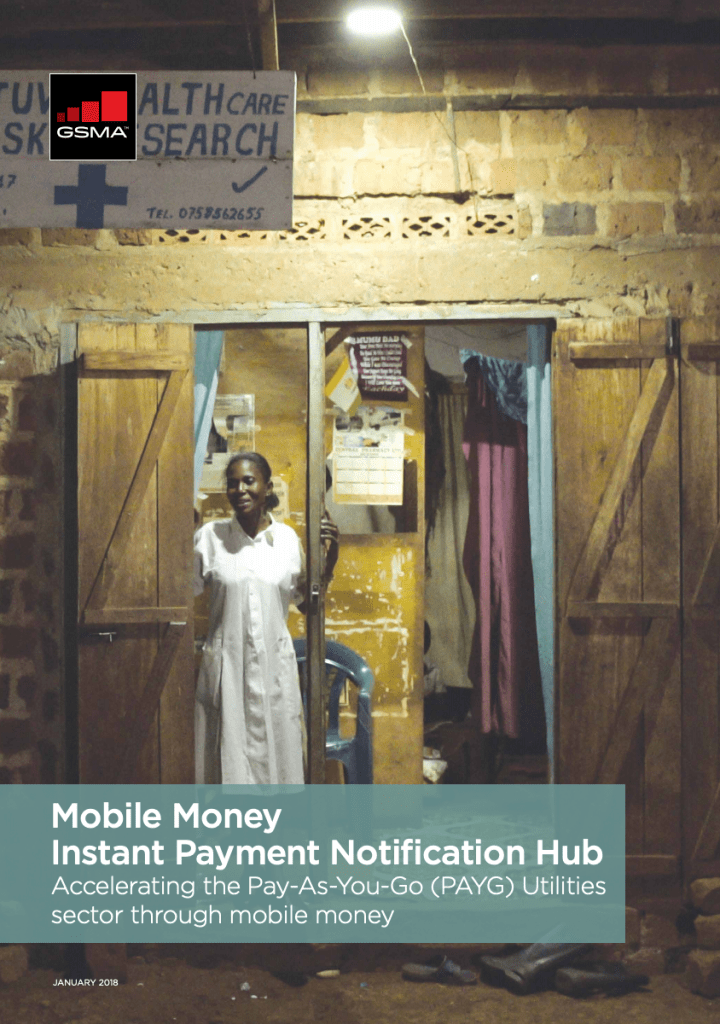 Mobile Money Instant Payment Notification Hub